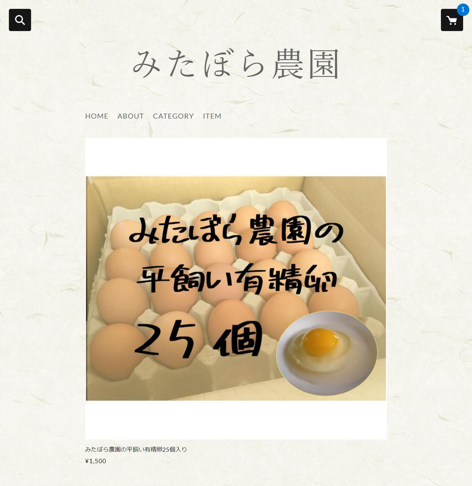 https://mitavora.stores.jp